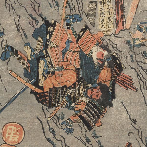 Warriors Tumbling down a Hillside by Kuniyoshi (1797 - 1861)