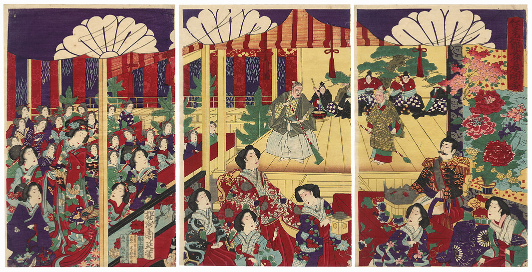 Opening of the Noh Stage at the Koyokan Theatre, 1881 by Chikanobu (1838 - 1912)