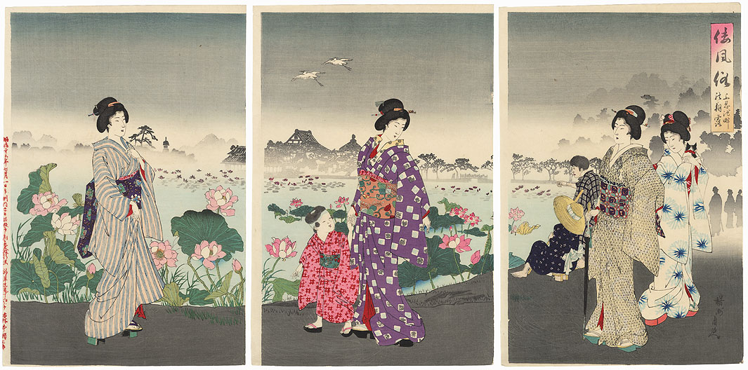 Enjoying the Morning Dew beside Shinobazu Pond, 1892 by Chikanobu (1838 - 1912)