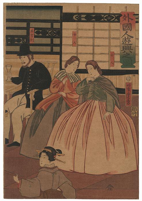 Foreigners Enjoying a Party, 1861 by Yoshitora (active circa 1840 - 1880)