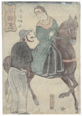 English Couple, 1860 by Yoshitora (active circa 1840 - 1880)