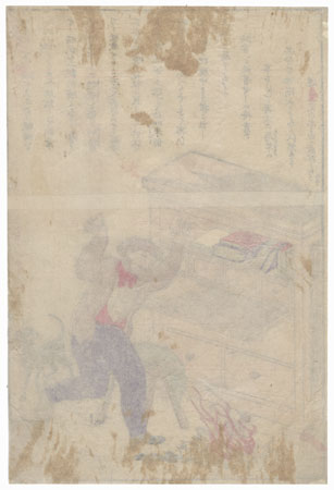 Thomas Carlyle, circa 1870 by Meiji era artist (unsigned)