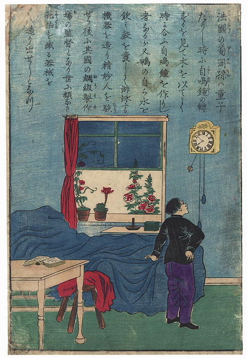 Man Looking at a Clock, circa 1870 by Meiji era artist (unsigned)