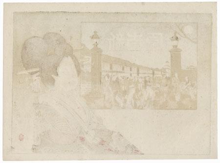 August by Meiji era artist (not read)
