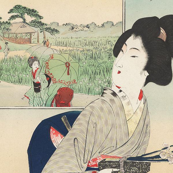 May by Meiji era artist (not read)