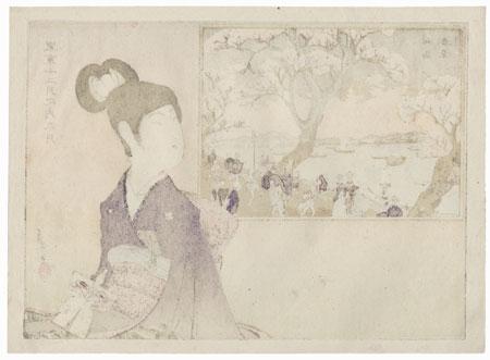 March by Meiji era artist (not read)