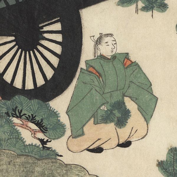 Collecting Pine Shoots Surimono by Edo era artist (unsigned)