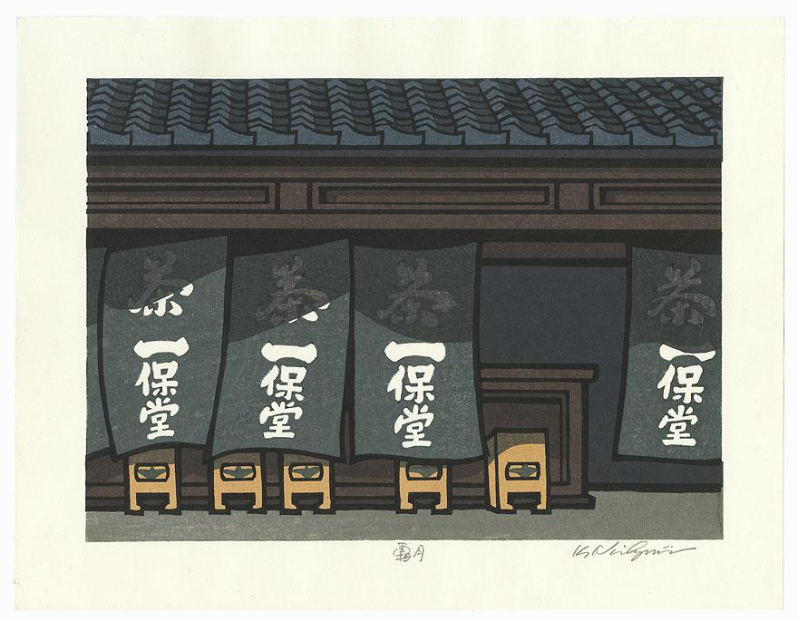 November by Nishijima (born 1945)