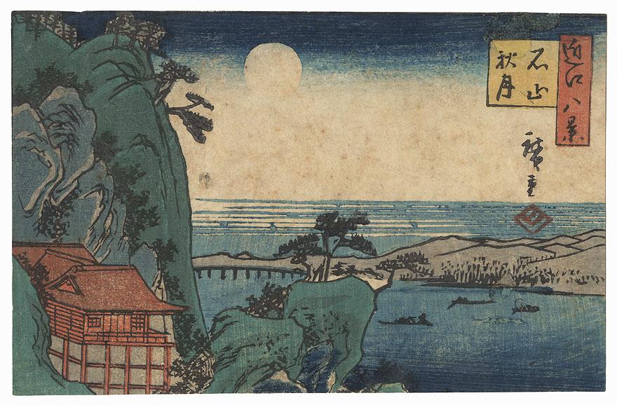 Autumn Moon at Ishiyama by Hiroshige (1797 - 1858)