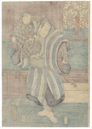 Samurai Holding a Child, 1855 by Toyokuni III/Kunisada (1786 - 1864)
