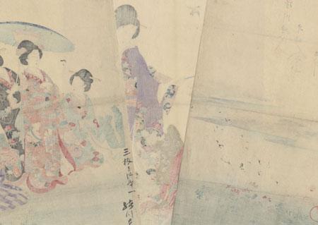 Gathering Spring Herbs, 1896 by Chikanobu (1838 - 1912)