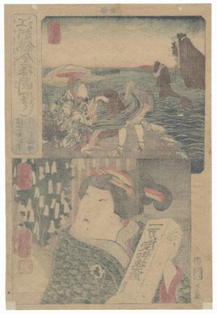 Ise and Shima Provinces  by Kuniyoshi (1797 - 1861)