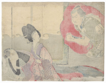 Angry Commoner and Couple Kuchi-e Print by Meiji era artist (unsigned)