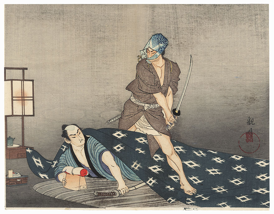 Night Attack Kuchi-e Print by Meiji era artist (unsigned)