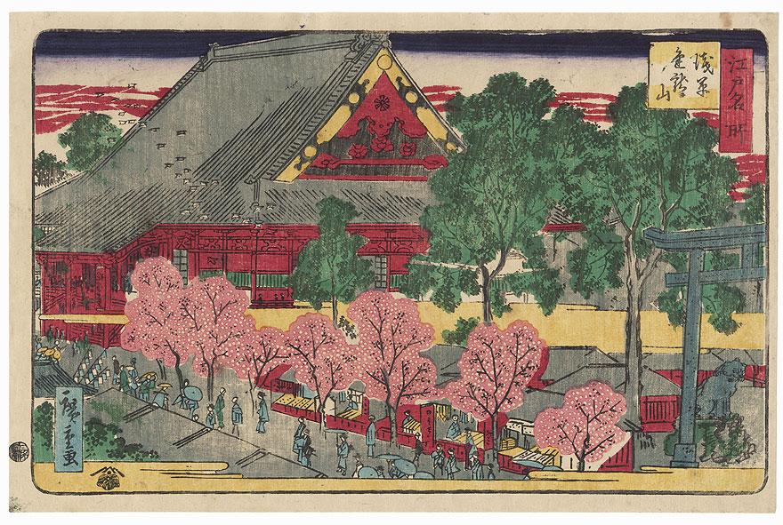 Kinryuzan Temple at Asakusa by Hiroshige II (1826 - 1869)