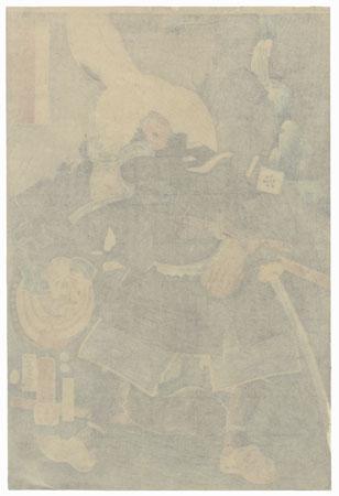 Onchi Sakon Mitsukazu, 1853 by Kuniyoshi (1797 - 1861)