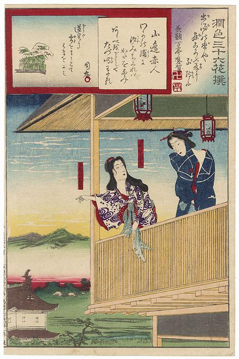 Beauties Otake and Shige Enjoying the View after a Bath by Kunichika (1835 - 1900)
