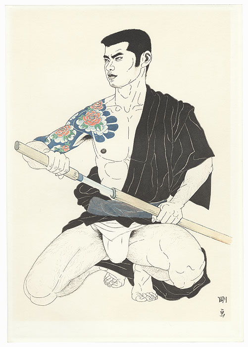 Tattooed Young Man Drawing a Sword, 1972 by Go Mishima (1921 - 1981)