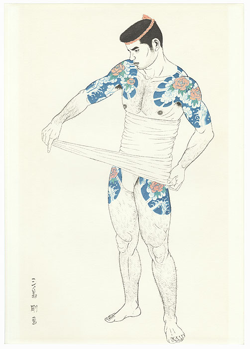 Young Man with Floral Tattoo, 1972 by Go Mishima (1921 - 1981)