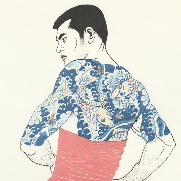 Young Man with Koi Tattoo, 1972 by Go Mishima (1921 - 1981)