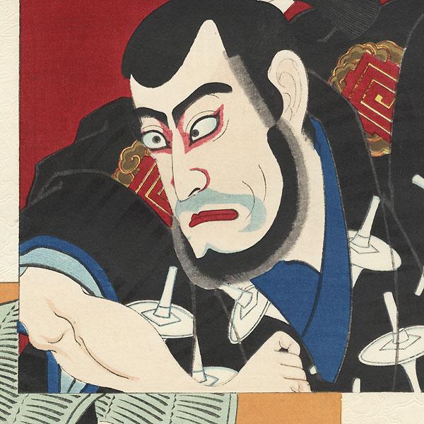 Fuwa (The Unbreakable) by Torii Kiyotada VII (1875 - 1941) and Torii Kiyosada (1844 - 1901)