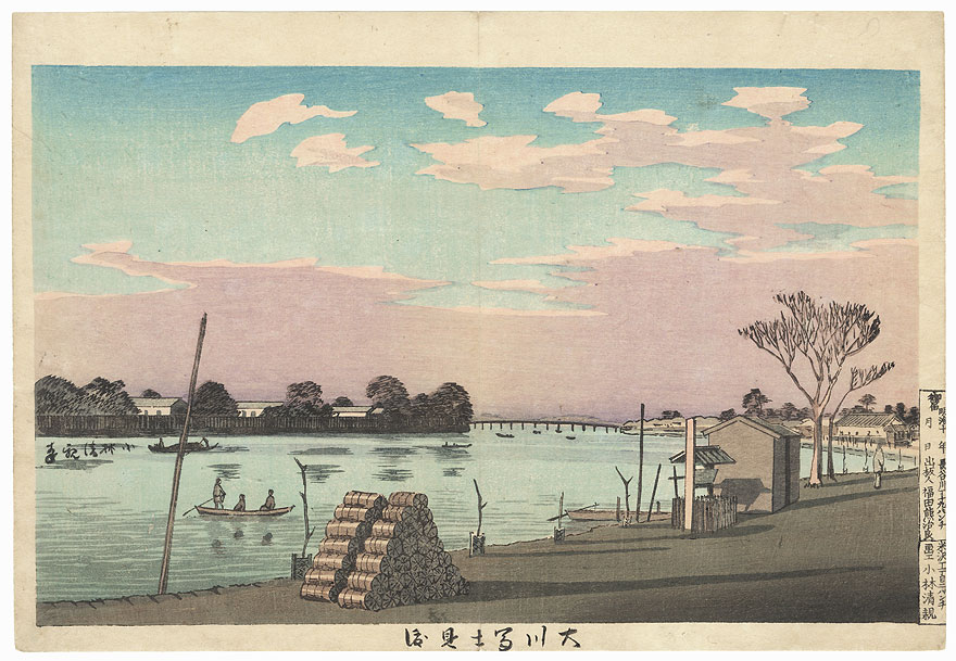 Fuji-view Ferry Crossing on the Great River by Kiyochika (1847 - 1915)
