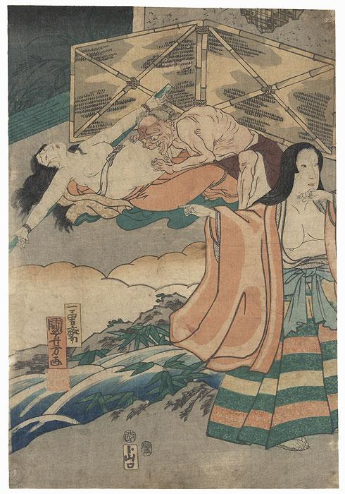 Lifelike Dolls of Uzume-no-mikoto and the Hag of Hitostuya at Adachigahara, 1856 by Kuniyoshi (1797 - 1861)