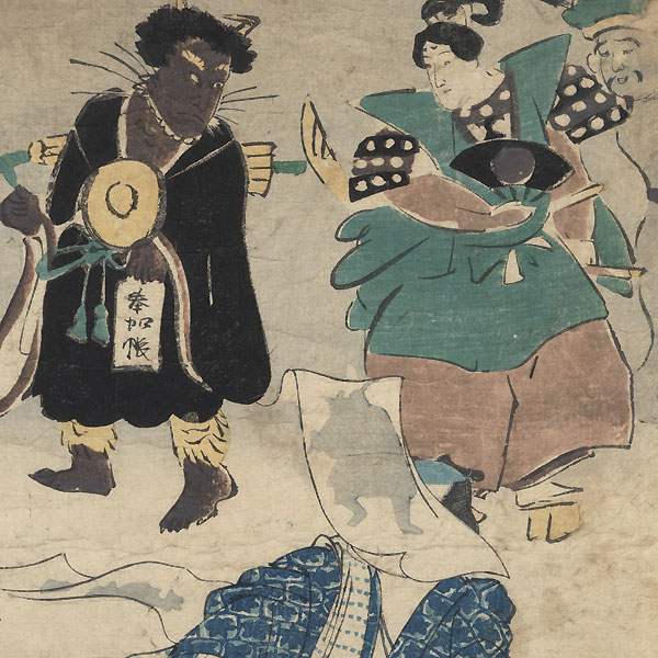 Otsu Pictures for the Times: A Rare Thing You've Been Waiting For, 1848 by Kuniyoshi (1797 - 1861)