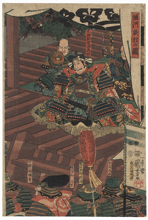 The Night Attack at Horikawa, 1852 by Kuniyoshi (1797 - 1861)