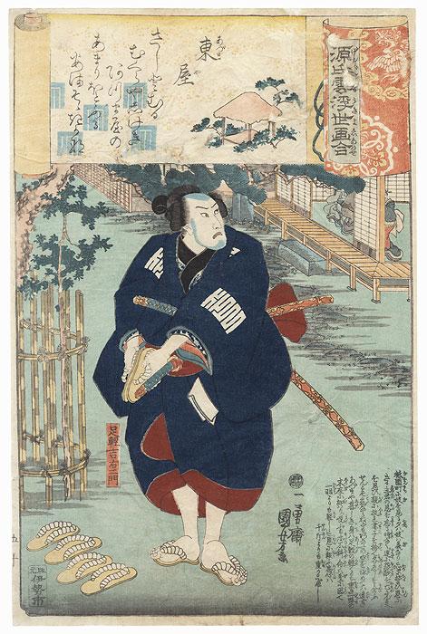 Azumaya (Eastern Cottage), Chapter 50 by Kuniyoshi (1797 - 1861)