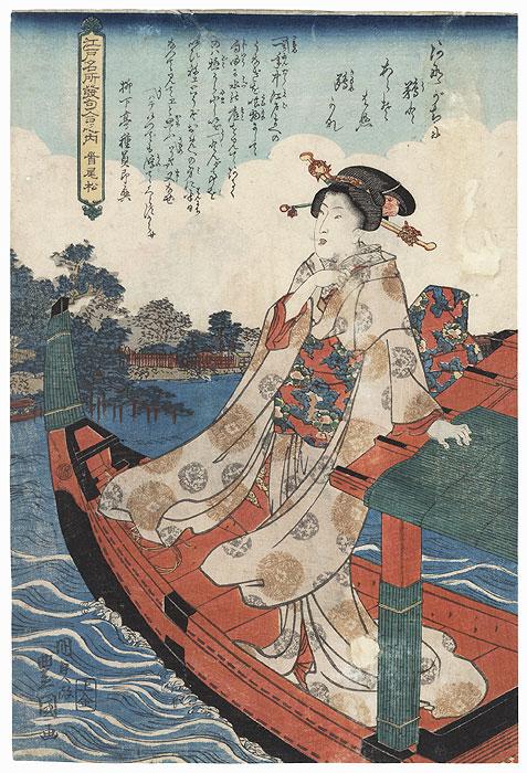 The Pine Tree of Success, 1843 - 1847 by Kuniyoshi (1797 - 1861)