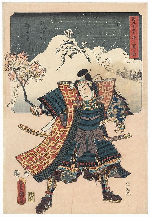 Okabe: The Ivy Way through Mt. Utsu, 1854 by Hiroshige (1797 - 1858) and Toyokuni III/Kunisada (1786 - 1864)
