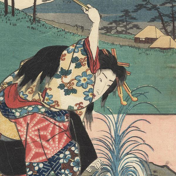 Nissaka: Evening View of Mt. Nakayama, 1854 by Hiroshige (1797 - 1858) and Toyokuni III/Kunisada (1786 - 1864)