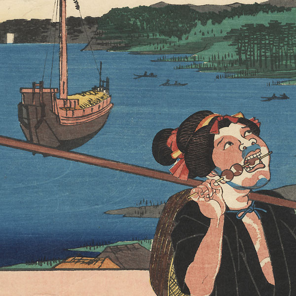 Kanagawa: Panoramic View from Kanagawadai toward Yokohama Honmaku; Spear Carrier from the Ofudamaki Festival, 1854 by Hiroshige (1797 - 1858) and Toyokuni III/Kunisada (1786 - 1864)
