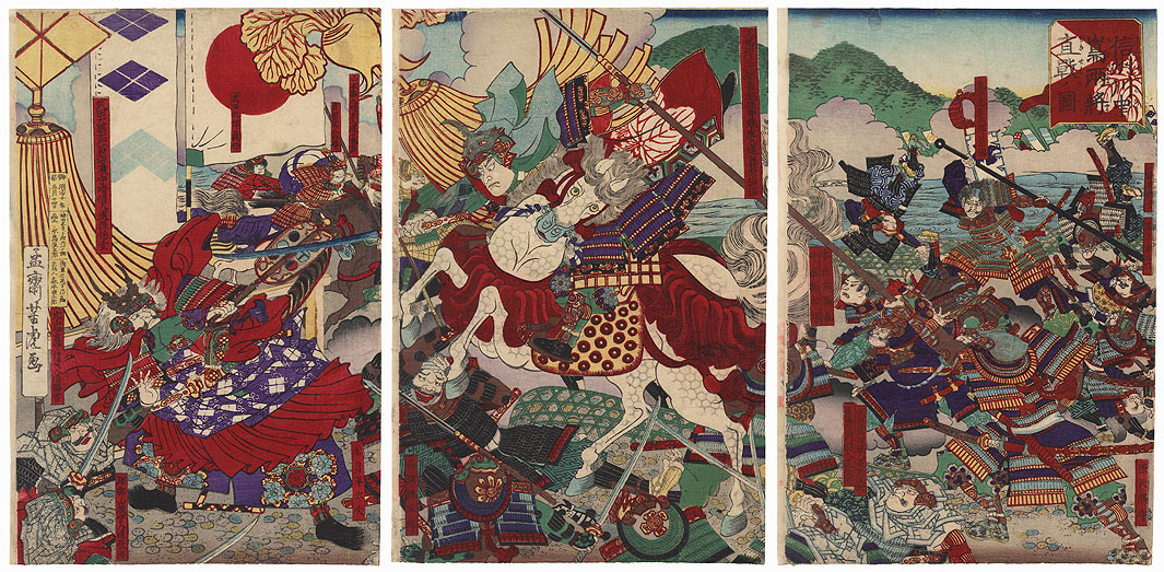 The Battle of Kawanakajima by Yoshitora (active circa 1840 - 1880)