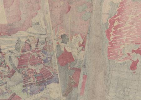 Otonomiya's Escape to Yoshino by Toyonobu (1859 - 1886)
