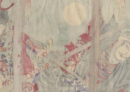 Battle of Gojo Bridge, 1899 by Chikanobu (1838 - 1912)