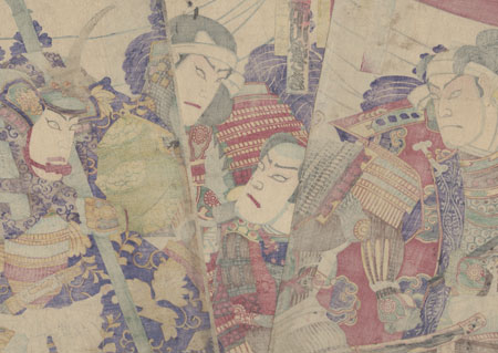 Samurai Gathered at an Encampment by Chikanobu (1838 - 1912)