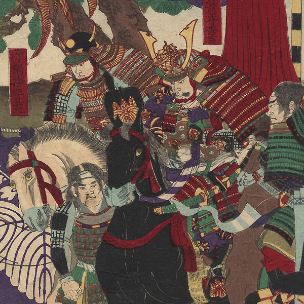 Battle in the Country, 1883 by Chikanobu (1838 - 1912)