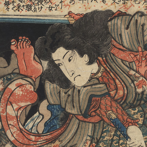 Inuzaka Keno Tanetomo Struggling with Four Assailants by Kuniyoshi (1797 - 1861)