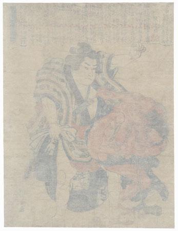 Inuda Kobungo Yasuyori Attacked by a Gang of Ruffians by Kuniyoshi (1797 - 1861)