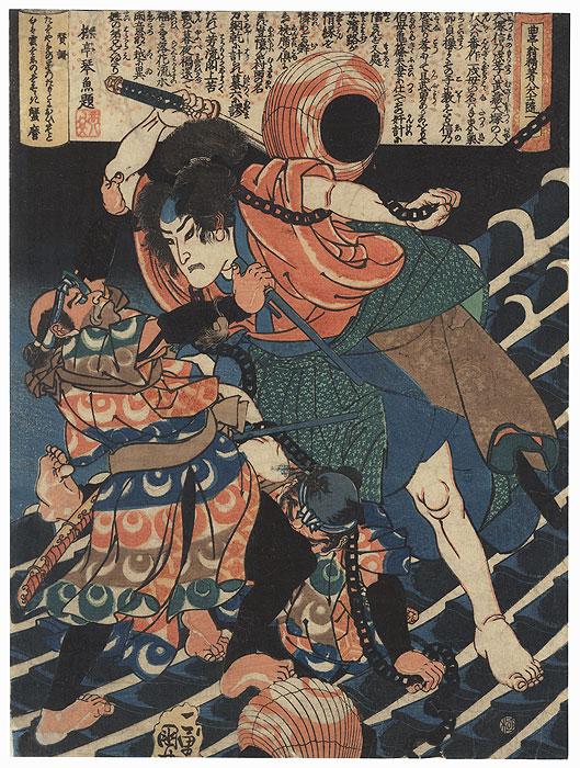Inuzuka Shino Moritaka on the on the Horyukaku Roof by Kuniyoshi (1797 - 1861)