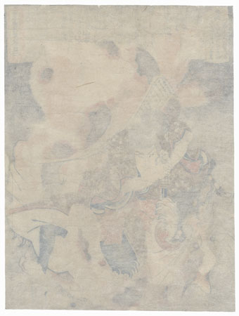 Inumura Daikaku Driving his Dirk into the Monstrous Cat Witch by Kuniyoshi (1797 - 1861)