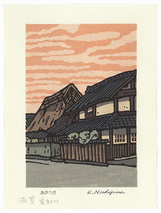 Orange Sky by Nishijima (born 1945)