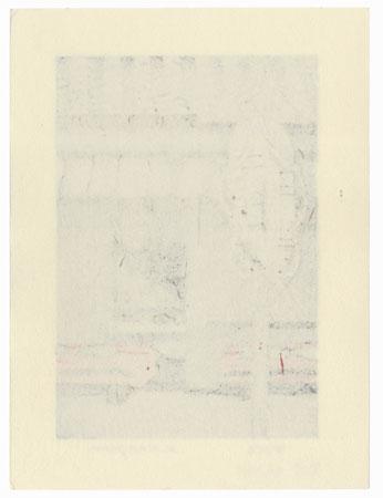 Landscape by Nishijima (born 1945)