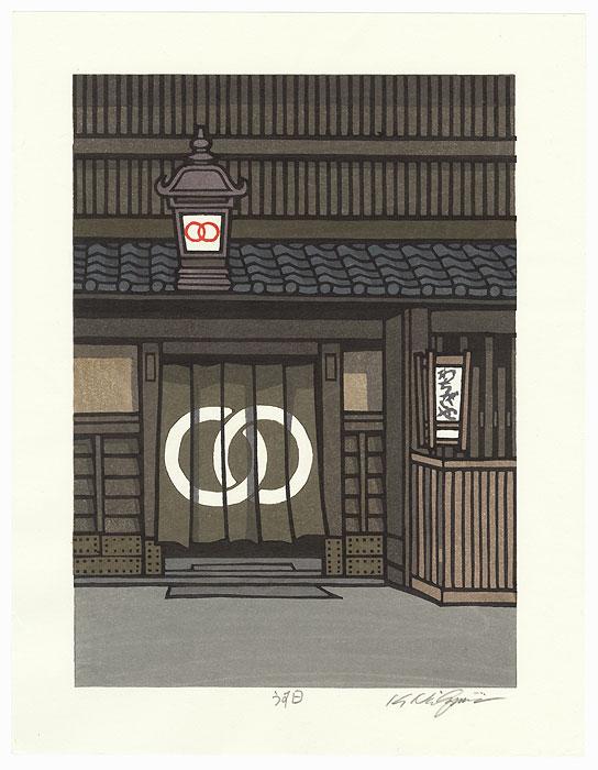 Soft Sunlight by Nishijima (born 1945)