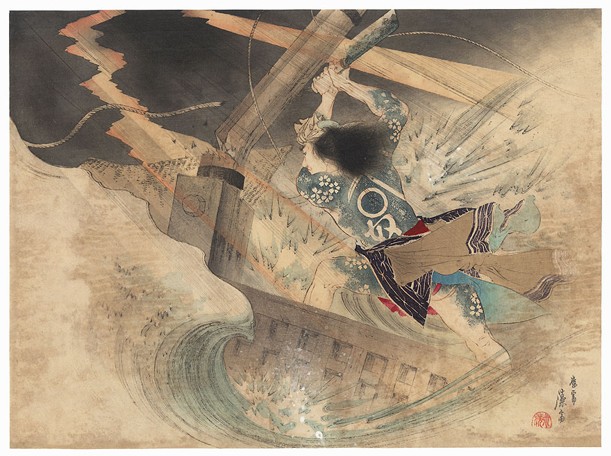 Tattooed Sailor in a Thunderstorm Kuchi-e Print by Tomioka Eisen (1864 - 1905)