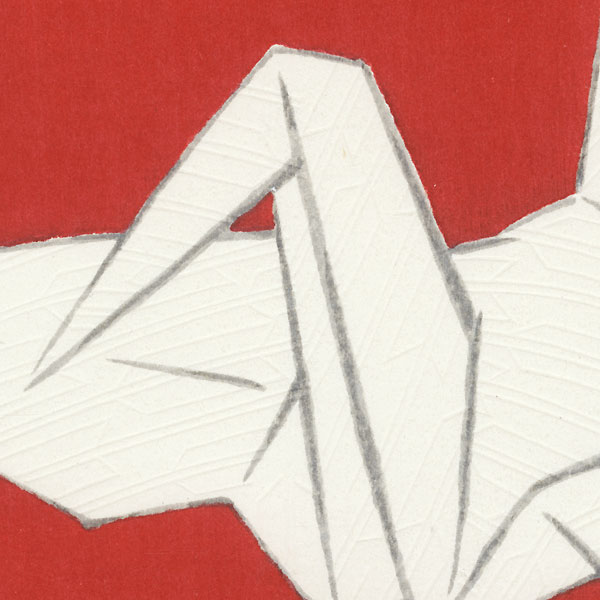 Origami Crane by Shinmei Kato (1910 - 1988)