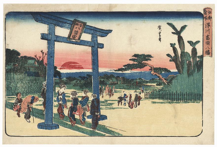 Tomigaoka Hachiman Shrine at Fukagawa, circa 1832 - 1834 by Hiroshige (1797 - 1858)