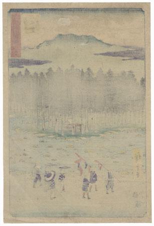 The Suzuka River and Foothills at Tsuchiyama by Hiroshige (1797 - 1858)